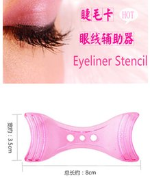 1 pc Perfect Cat Eye & Smokey Eye Makeup Eyeliner Models Template Eyeliner Card Auxiliary Tools Eyebrows Stencils for