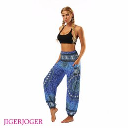 Straight Yoga Pants NZ - JIGERJOGER Blue galaxy floral circle Printed High elastic waistband Straight Loose Yoga leggings lounge Bloomers pocket pants