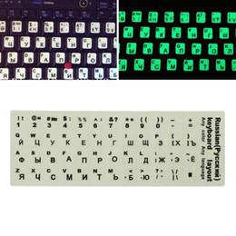 Discount russian language - Russian language Keyboard Stickers Ultrabright Fluorescence Luminous Keyboard Sticker Laptop Accessories