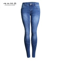 $enCountryForm.capitalKeyWord Canada - 010 fashion women jeans skinny slim legging ladies jeans pants for autumn winter USA market