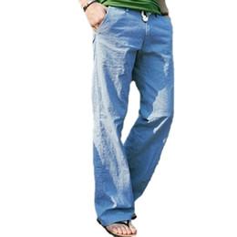 3fae54e85d Men's Fashion Casual Loose Drawstring Waist Solid Linen Trousers Beach Pants