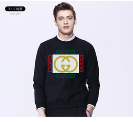 Angry clothes online shopping - funny sweatshirt new autumn winter Angry eyes men hoodies hip hop style brand clothing fleece top hooded tracksuit3