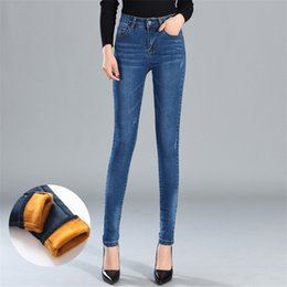 skinny trousers NZ - Fashion Winter Thick Jeans For Women High Waist Flocking Elastic Casual Denim Pants Skinny Pencil Pants Female Trousers Stretch