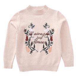 8937d2140 Shop Fashionable Girl Clothes UK