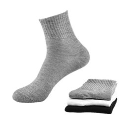 $enCountryForm.capitalKeyWord UK - 5 Pairs Four Seasons Men's Business Casual Cotton Socks Spring Summer Autumn Winter Solid Color Crew Socks Male Breathable