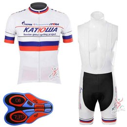 katusha Cycling Jersey Set Men Short Sleeve MTB Bike Clothing Ropa Ciclismo  Tour De France Quick Dry Maillot Ciclismo Sportswear 100823Y c186a5ae1