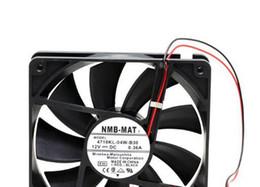NMB 4710KL-04W-B30 12025 12V 0.36A 2/3 ligne double ventilateur