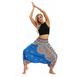 Wholesale thailand pants resale online - Women Lantern Pant Yoga Sport Comfortable pant Thailand Elastic Belly Dancing Loose Fitting Beach Trousers