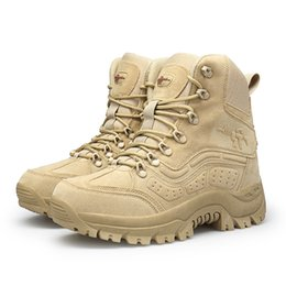 Field Basketball Australia - Special boots military men's hi-top French code 46 sandy-colored outdoor boots anti-slippery and wear-resistant field boots