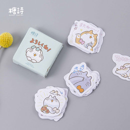 Bottle Seal Sticker NZ - 45pcs pack Kawaii Cute Happy Cat DIY Diary Album Decorative Stickers Phone Bottle Sealing Decor Stick Label Bookmark