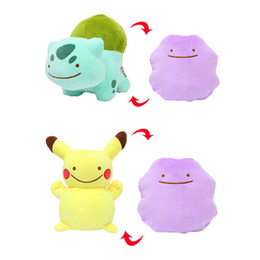 "old video games UK - Hot New 2 Styles 10""-11"" 25CM-28CM Ditto Plush Doll Bulbasaur PKC Inside-Out Cushion Anime Collectible Stuffed Dolls Gifts Soft Toys"