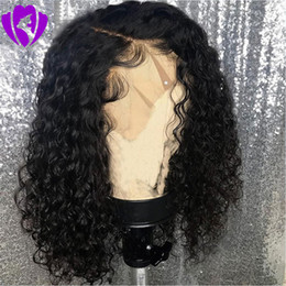 Discount burgundy hair color black women - 14Inches short Afro Kinky Curly Wig Natural Synthetic Front Lace Wigs for Women Black  brown burgundy Color Hair Heat Re