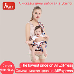 $enCountryForm.capitalKeyWord Australia - Baby Carrier Kids Sling Newborn Backpack Infant Ergonomic Organic Cotton Sponge Suspenders Ring Sling Wrap Kangaroo Carrier