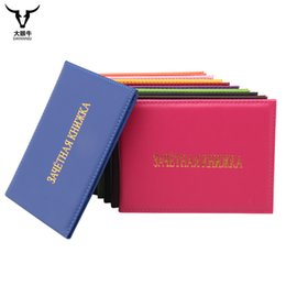 Customized business card holder online shopping customized customized business card holder online shopping russian students gradebook russian schools language student id card colourmoves