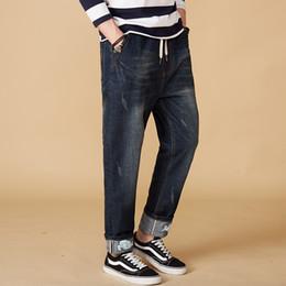 4316abfe632 2018 New Men Plus Big Size Denim Harem Pants M-6XL 7XL 8XL Mens High  Stretch Big and Tall Large Trouser Jeans for 155KG Men Wear tall plus size  pants ...