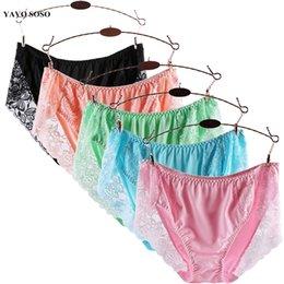 Underwear & Sleepwears Helpful New Arrival Underwears Women Panties Stone Pattern Soft Milk Silk Plus Size Womens Briefs