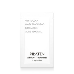 Clay faCe masks online shopping - 100 Original PILATEN Face Care White Clay Blackhead Remover Mask Blackhead Extraction Acne Oil control Treatments Mask