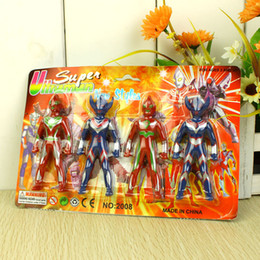 total packs UK - Free shipping 4 Ultraman packages A total of three packs kids toys Little Altman Shopping promotion toys