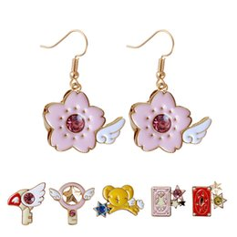 house animals UK - MIX styles Japanese style cartoon earrings CLEAR CARD girlish cherry series Mad House Cherry original bird alloy earrings for girls