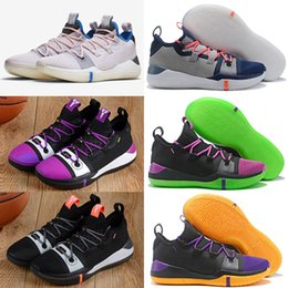 a99768ea1714 Kobe A.D. Mens Basketball Shoes Mamba Day EP Sail Multi-Color Kobe AD Sports  Sneakers Size 7-12