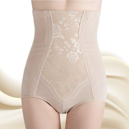 Chinese  Butt Lifter Control Pants Slimming Underwear Women Sexy Body Shaper Waist Trainer High Waist Shapewear Lace Floral Steel Boned Panties manufacturers