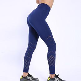 Discount white rose leggings - Besgo High Rise Elastic Breathable Mesh Design Yoga Pants Running Multi Colors Women's Gym Fitness Outdoor Sport Le