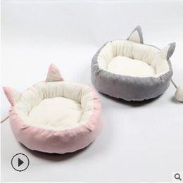 Large Housing Australia - Lovely Pet Bed Cushion Cat Winter Warmer House With Cat Ear Ornament Summer Sleeping Mat Cat Dog Supplies Pink Gray