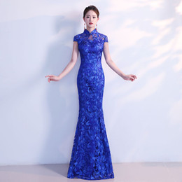 11b07662142c Chinese gown dress qipao online shopping - HYG9071 New White Chinese Style  Colours Wedding Party Dress