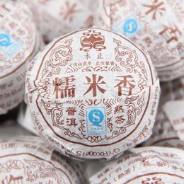 China 50 Yunnan Bohai Pu'er Tea .Cooked Tea .Wood Only Glutinous Rice Tea Mini Glutinous Rice Tea.Free Shipping cheap pu er tea mini suppliers