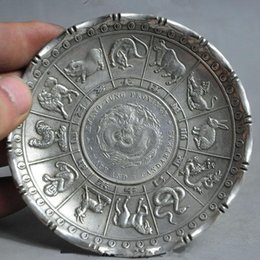 12 Cm Fan Australia - CHINESE FENGSHUI TIBET SILVER THE 12 CHINESE ZODIACS & COIN PLATE >>>Free shipping