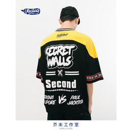 Wear Hip Hop Shirt Men Canada - wholesale Oversized letter print Tee Shirt Homme Men's Hip Hop Tshirt Street Wear 2018 Summer Fashion Holiday Hip hop tee 8370S