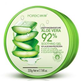 $enCountryForm.capitalKeyWord Canada - Natural Aloe Vera Smooth Gel Acne Treatment Face Cream for Hydrating Moist Repair After Sun Hydrating and moisturizing sleep mask