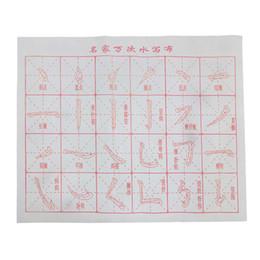 $enCountryForm.capitalKeyWord UK - Reusable Magic Cloth Chinese Calligraphy Brush Water Writing Painting Practice Stroke Writting