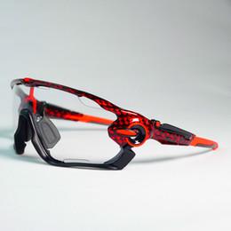 3b3192b86ba01c Flight Jacket 3 Lens Brand New Jaw Outdoor Sports Cycling Sunglasses  Eyewear Bike Bicycle Cycling Glasses Goggles Photochromic
