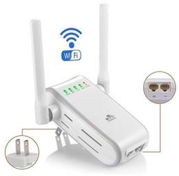 Опт 300 Мбит Беспроводной Wi-Fi ретранслятор диапазон расширитель Booster EU Plug + 2x антенны