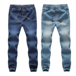 String fly online shopping - FeiTong men s casual pants Men s Casual Autumn Denim Cotton Elastic Draw String Work Trousers Jeans Pants