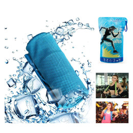 instant hair Australia - cooling towel beach towel Cooling Towels More Effective Instant Cooling Chilly Cool Ice Wet Towels for Sports, Workout, Fitness, Gym
