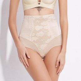 b0b7c88615b Slimming Underwear Cincher Firm Body Shaper High Waist Shapewear Female Bu  Lift Postpartum Abdomen Tummy Control Women Pants