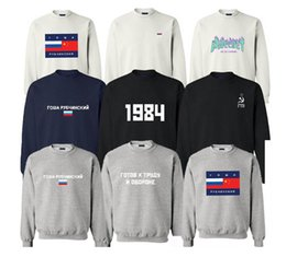 Discount mens gray hoodies - Mens Multiple Style Pullover Sweatshirt Gosh Russian Flag Print Women Long Sleeved T-shirt Hoodies Lovers Casual Sportwe