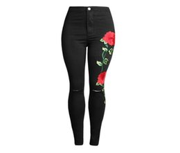 $enCountryForm.capitalKeyWord UK - Hot Women's 3D Solid Embroidery Slim High Waist Pencil Pants Embroidered Jeans Knee Broken Hole Fashion Trend Elasticity Cowboy Pants