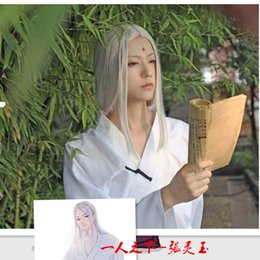 Wholesale Anime The Outcast Taoist Priest Ancient Costume Long Cosplay Party Game Medium Bang Heat Resistant Synthetic Hair Wig