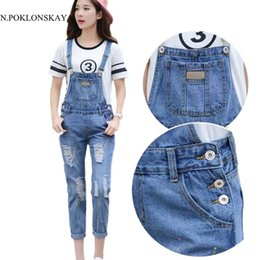 4f10f7fb6c7 2017 New Women Ripped Hole Denim Jumpsuits Women s Casual Romper Plus Size  Overalls Long Pants Jeans Female Slim Catsuit