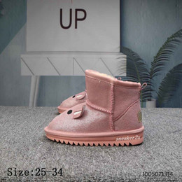 Discount shark mesh - new arrival 2018 kids fashion shark style winter Short snow boots baby childrens brown suede slip-on ankle boots size eu
