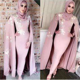 ElEgant kaftan abaya online shopping - Dubai Kaftan abaya dusty Pink Evening Dresses long sleeve Sheath gold appliques Long Elegant Muslim Formal Prom Dress