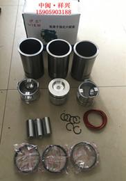 Costume de moteur pour 6135, piston, bague de piston, doublure de cylindre, jeu de joints, ensemble de roulements, kit de réparation en Solde