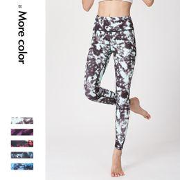 Yoga Tight Leg Pants NZ - Ladies Sports wear Leggings Fitness High Waist Gym Fitness Sports Tights Skinny Yoga Pants Quick Drying Female Dancing Legging