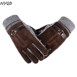 Motorcycle Leather Cycle Gloves NZ - Men 's winter thickening plus cashmere warm pig skin gloves leather cycling motorcycle cold warm Full finger gloves