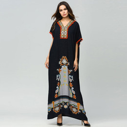 efbcbcf85b Short Muslim Women Dress Online Shopping | Short Muslim Women Dress ...