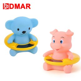Wholesale DMAR Baby Bathing Thermometer for Pool Swimming Pool Infants Kids Toys Water Toys Fun Summer NEW