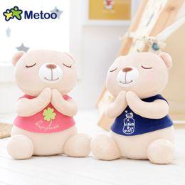 $enCountryForm.capitalKeyWord Australia - 22cm Kawaii Plush Bear Dolls For Baby For Girls Cute Soft Toys Kids Children Stuffed Toys Infants Newborn Birthday Gifts Metoo